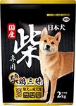 日本犬 柴専用 黒帯 鶏三昧