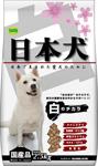 日本犬 白のチカラ