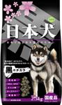 日本犬黒のチカラ